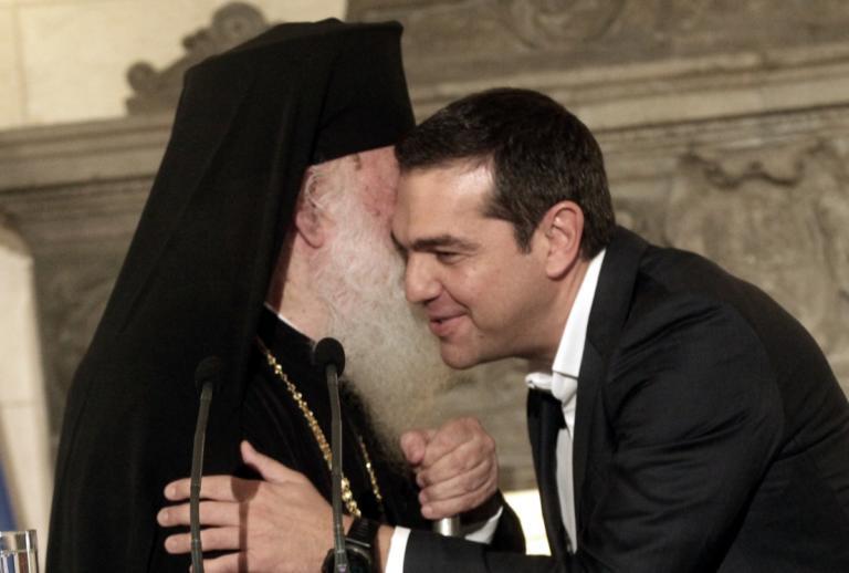 """Αρχιεπίσκοπος Ιερώνυμος: """"Κλείνει το μάτι"""" στον Τσίπρα και στηρίζει την συμφωνία!"""