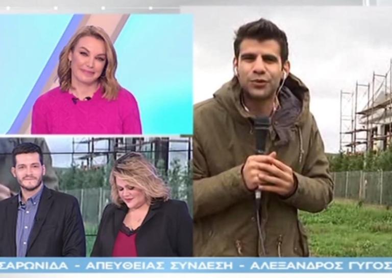 «Μαζί σου»: Αυτή είναι η υπερπολυτελής βίλα του Ριχάρδου στη Σαρωνίδα! [video]