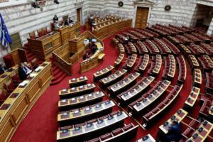 Συγκροτείται η Επιτροπή για την Αναθεώρηση του Συντάγματος – Στις 14 Νοεμβρίου η συζήτηση στην ολομέλεια