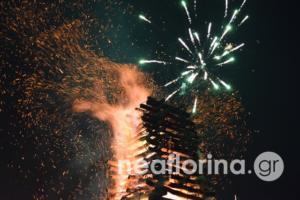 Το εντυπωσιακό έθιμο με τις φωτιές στη Φλώρινα – Μαγικές εικόνες – video, pics
