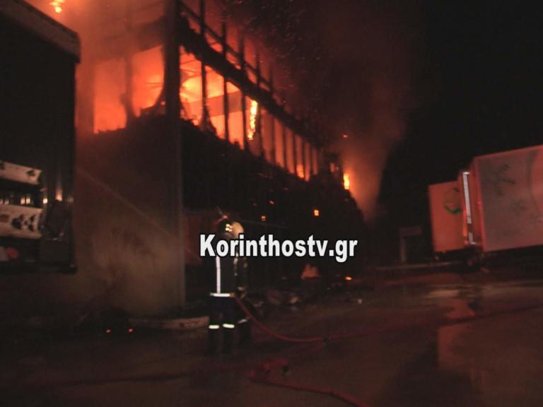 Κόρινθος: Μεγάλη φωτιά σε κτήριο