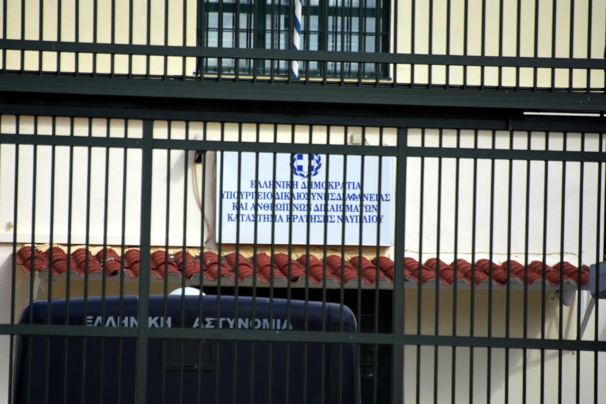 Φυλακές: Μαθήματα ελληνικών σε αλλοδαπούς, Ρομά και μουσουλμάνους κρατουμένους