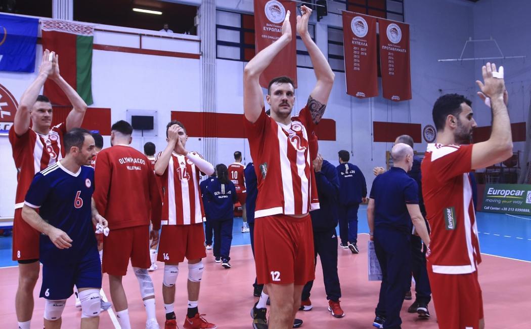 """Ο Ολυμπιακός προκρίθηκε στους """"16"""" του CEV Cup"""