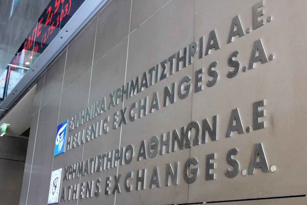 Βουτιά στα χρηματιστήρια – Κόκκινος ο δείκτης στην Αθήνα