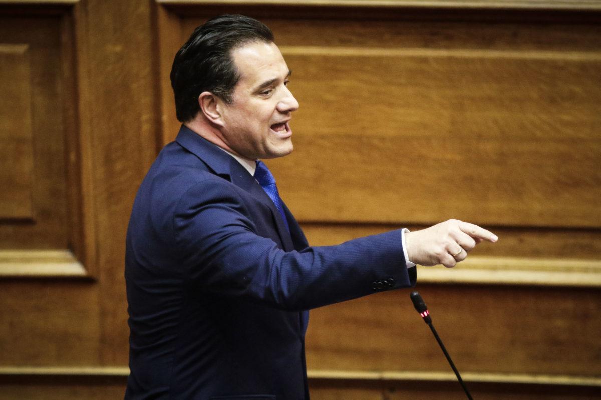 ΚΕΕΛΠΝΟ πόρισμα Άδωνις Γεωργιάδης ΣΥΡΙΖΑ