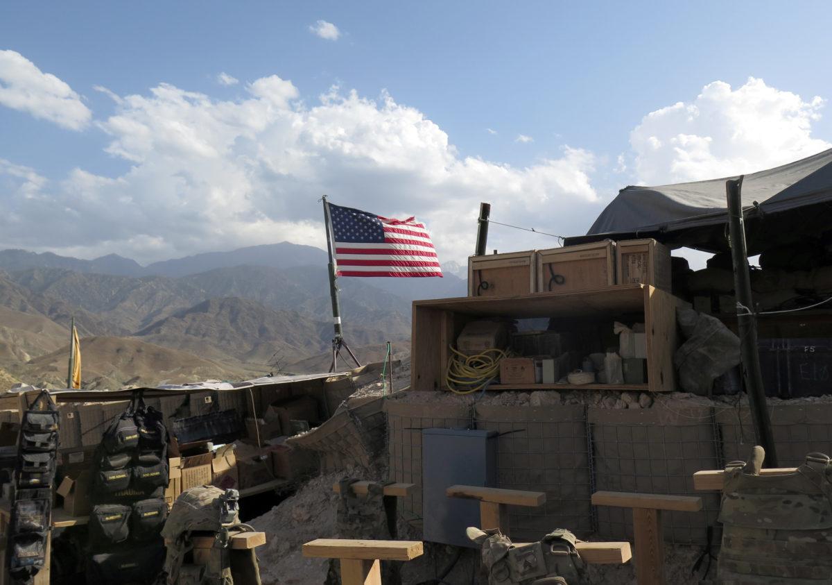 Αφγανιστάν Τραμπ
