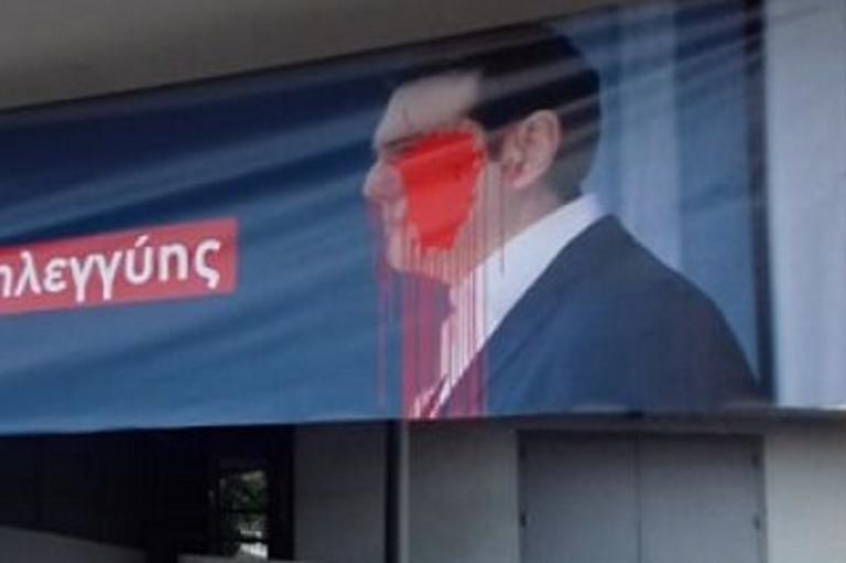 Θεσσαλονίκη: Έκαναν αγνώριστο τον Αλέξη Τσίπρα – Αντιδράσεις και εικόνες που προκαλούν συζητήσεις [pics]
