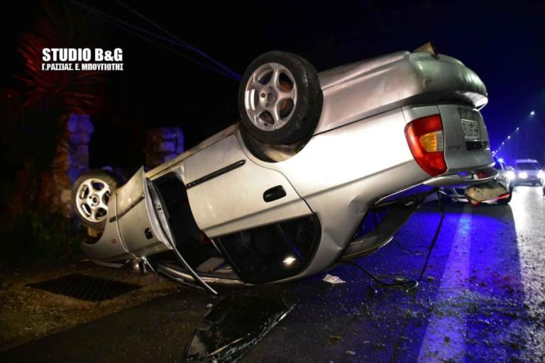 Τροχαίο ατύχημα στην Αργολίδα ! Ντελαπάρισε το αυτοκίνητο – video