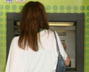 Θράκη: Εκπλήξεις εκατομμυρίων στους τραπεζικούς τους λογαριασμούς – Η αλήθεια αρχίζει να αποκαλύπτεται!