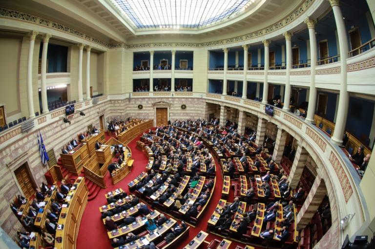 Προϋπολογισμός 2019: Πέρασε με 154 ψήφους υπέρ και 143 κατά