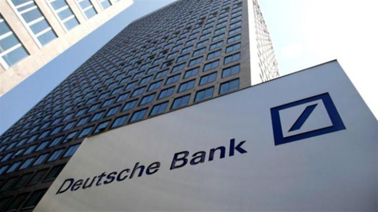 Πρόστιμο στην Deutsche Bank για πωλήσεις μετοχών στην Εθνική Τράπεζα
