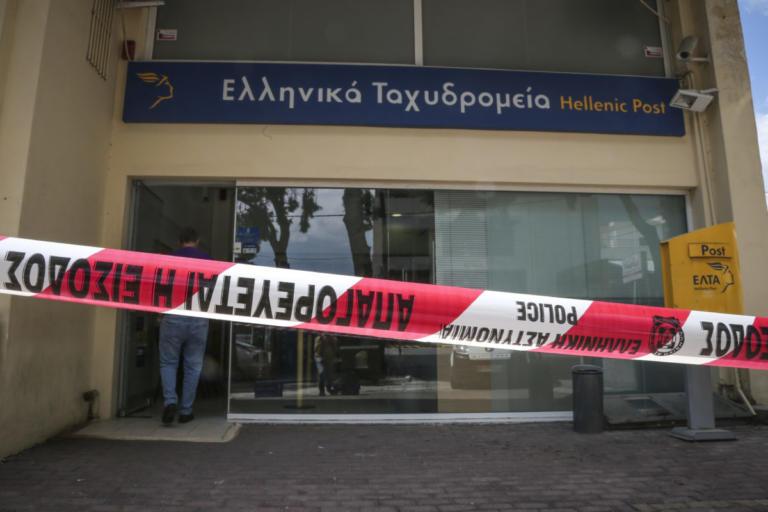Εύβοια: Ένοπλη ληστεία με τραυματισμό υπαλλήλου στα ΕΛΤΑ Μαντουδίου – Μπλόκα παντού για τους δράστες!