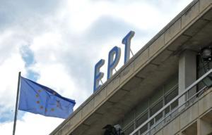 """Το """"μαύρο"""" στην ΕΡΤ στο επίκεντρο της EBU"""
