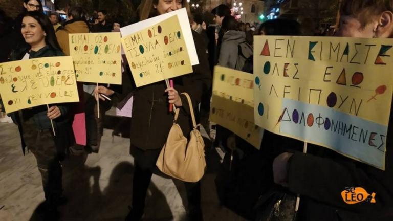 Ελένη Τοπαλούδη: Πορεία στη Θεσσαλονίκη μετά το βιασμό και τη δολοφονία της