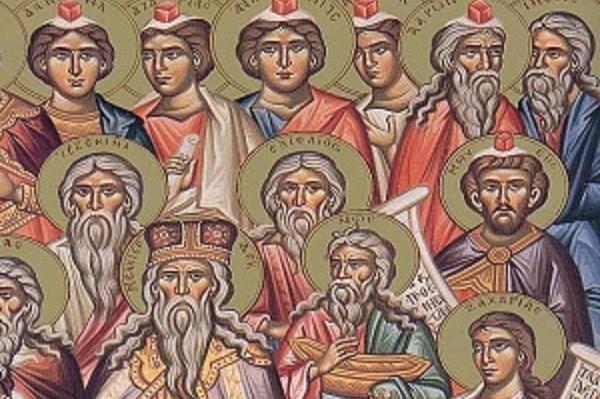 Τι γιορτάζουμε σήμερα Κυριακή των Αγίων Προπατόρων