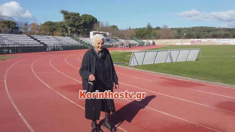 Σούπερ γιαγιά στη Σπάρτη! 91 χρονών και γυμνάζεται στο Στάδιο! – video