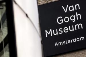 Η πιο διάσημη φωτογραφία του Βίνσεντ Βαν Γκογκ… δεν είναι δική του [pic]