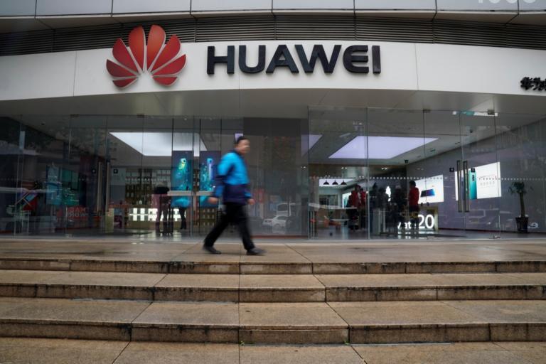 Huawei: Η σύλληψη της κληρονόμου φέρνει… αναταράξεις στις αγορές!