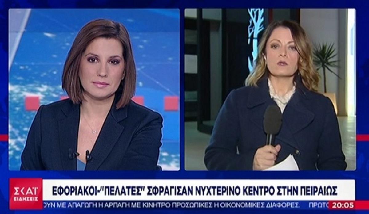 Λουκέτο σε νυχτερινό κέντρο | Newsit.gr
