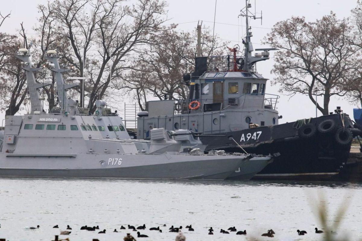 Δικαστήριο για Ουκρανούς ναυτικούς