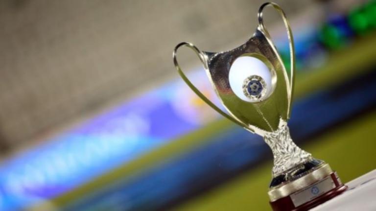 """Κύπελλο Ελλάδας: Το πρόγραμμα της πρώτης αγωνιστικής της φάσης των """"16"""""""