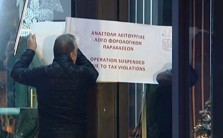 Λουκέτο στο κέντρο που τραγουδούν Μαζωνάκης – Δημητρίου! video