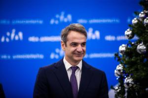 Μητσοτάκης: Ας κάνουμε ξεκίνημα ελπίδας! Το πρωτοχρονιάτικο μήνυμα του προέδρου της ΝΔ