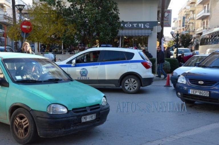 Άργος: Συνελήφθη νεαρός για το μαχαίρωμα της 38χρονης