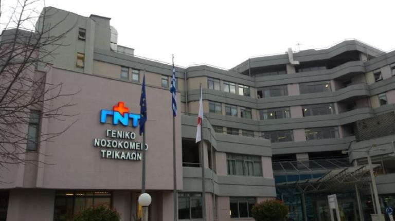 Τρίκαλα: Καταγγελίες για δολιοφθορές στο Γενικό Νοσοκομείο