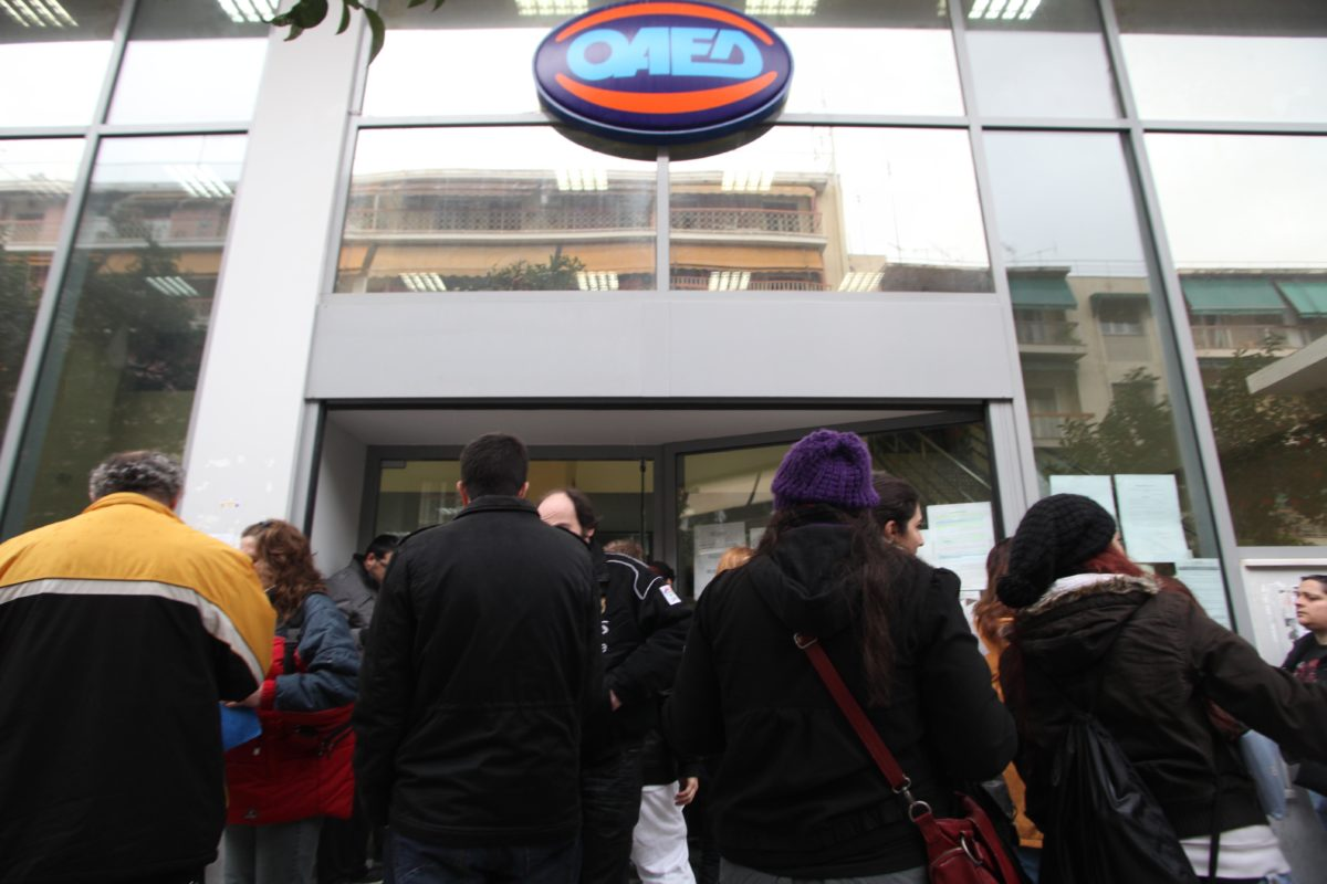 ΟΑΕΔ: Αυξήθηκαν οι άνεργοι τον Δεκέμβριο