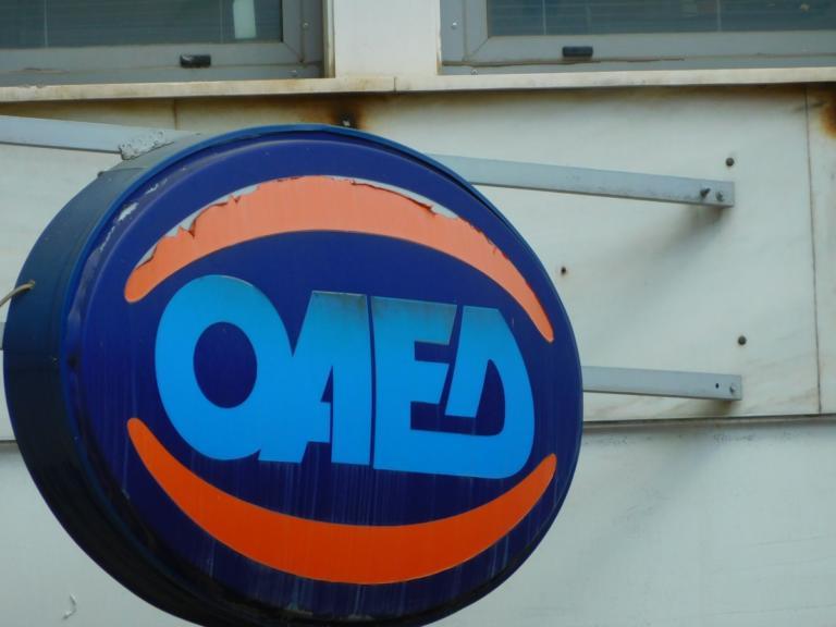 ΟΑΕΔ: Οριστικοί πίνακες κατάταξης ανέργων για 2.082 θέσεις πλήρους απασχόλησης