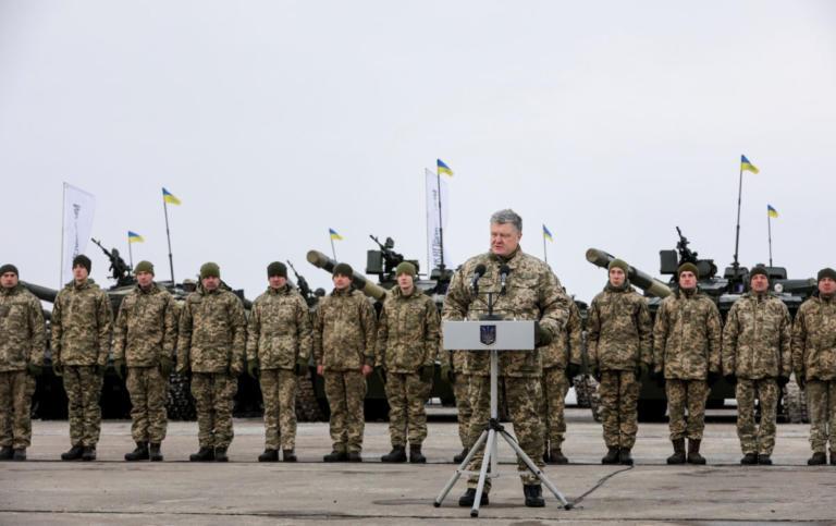 Ουκρανία: Άρση του στρατιωτικού νόμου
