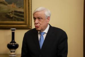 Παυλόπουλος: Δεν πρόκειται να δεχθούμε αυθαίρετες ερμηνείες της Συμφωνίας των Πρεσπών