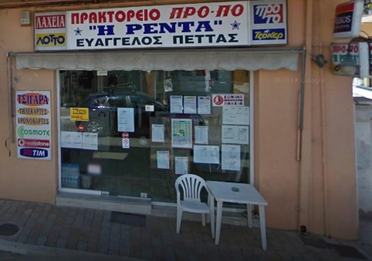 Ηλεία: Ρέντα όνομα και πράγμα – Κέρδισε 50.000 ευρώ και αποφάσισε να μην το κρατήσει κρυφό [pic]