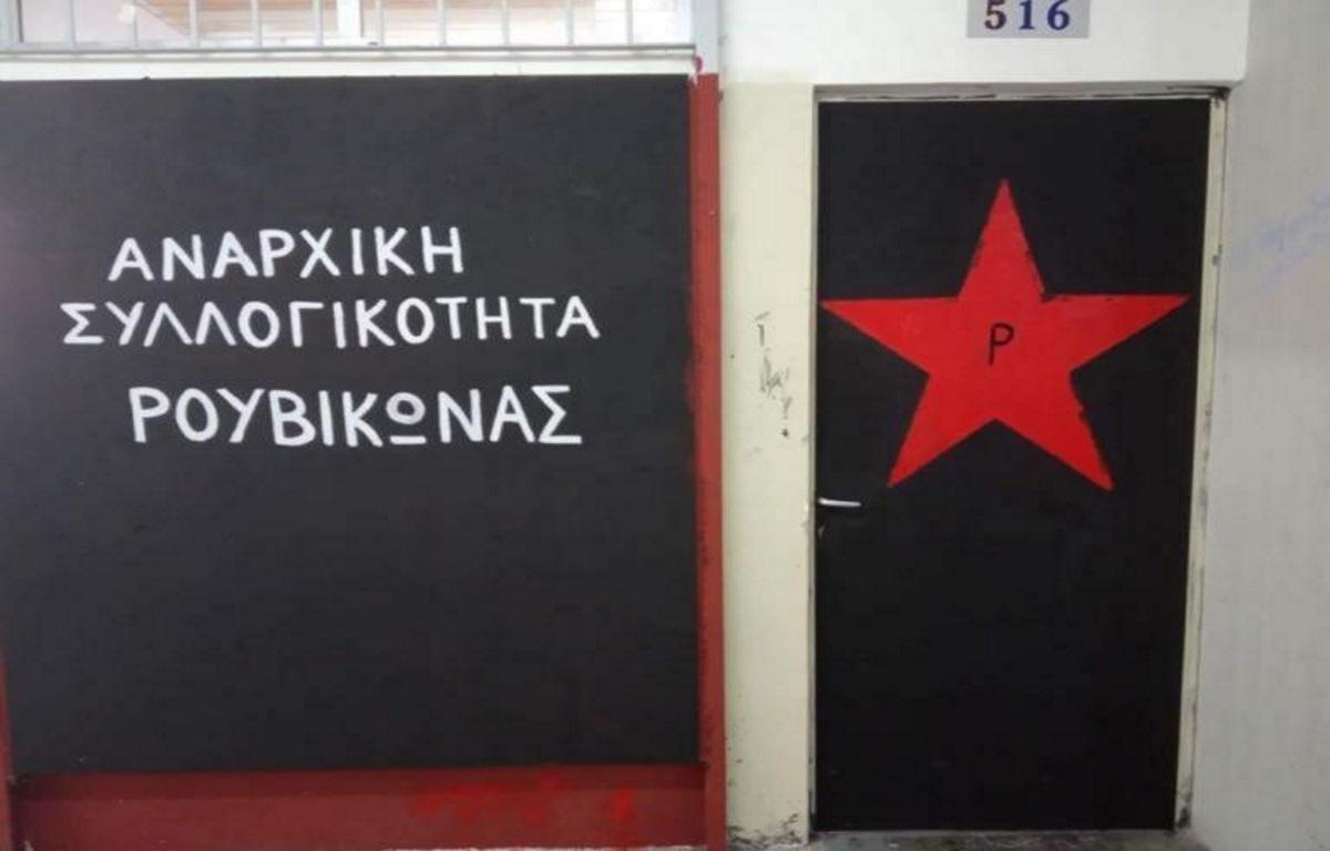 """""""Ντου"""" του Ρουβίκωνα στην πρεσβεία της Ουγγαρίας"""