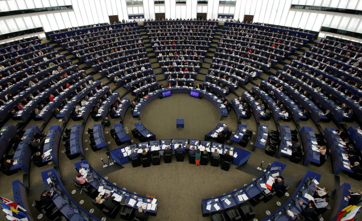 Στρασβούργο ευρωκοινοβούλιο