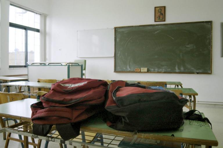 Καρπενήσι: Σοβαρός τραυματισμός 11χρονου μαθητή μέσα στην τάξη του!