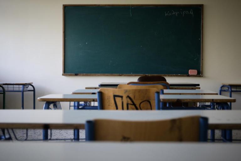 Εκκένωση δημοτικού σχολείου στη Θεσσαλονίκη λόγω στατικότητας