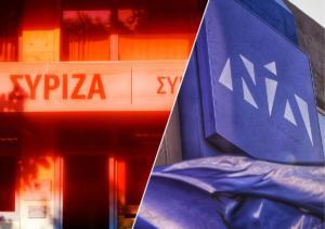 Κόντρα ΣΥΡΙΖΑ – ΝΔ για Μπαζιάνα και Χρυσή Αυγή: «Είστε υποκριτές» – «Έχετε θράσος»