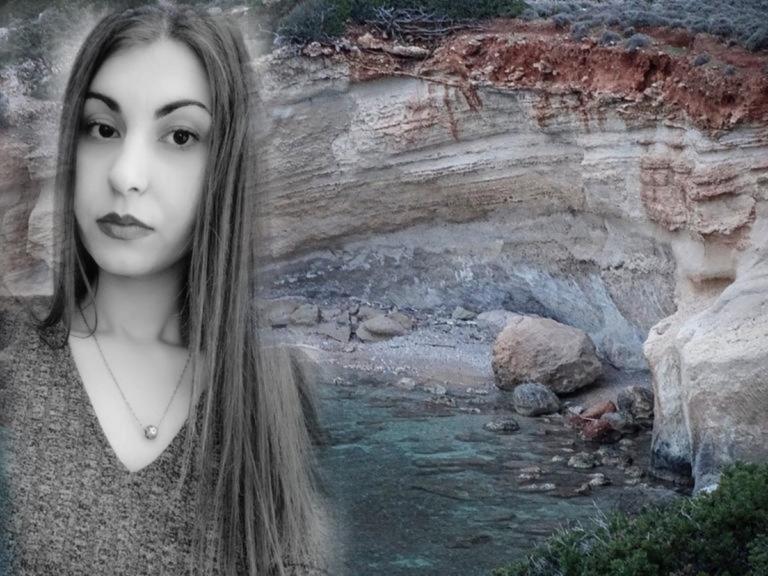 Ελένη Τοπαλούδη: Ο βιασμός της φοιτήτριας και η σύνδεση με τη δολοφονία – Τι έδειξε η άρση του τηλεφωνικού απορρήτου!
