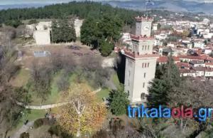 Το εκπληκτικό Φρούριο Τρικάλων με το ρολόι σε λήψη 360 μοιρών – video