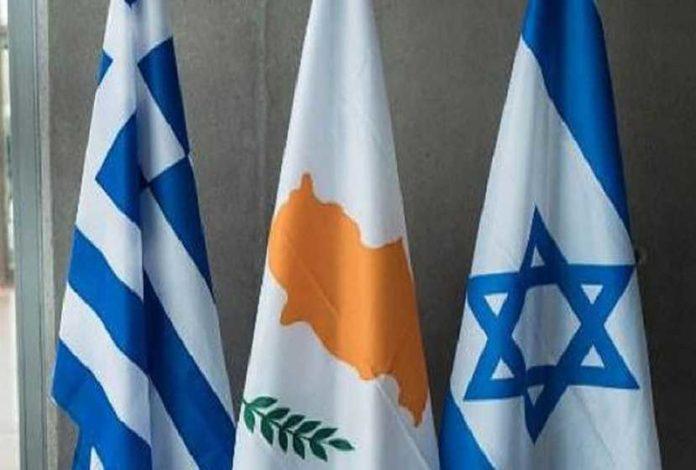 Τριμερής Ελλάδας - Κύπρου - Ισραήλ υπό το βλέμμα των ΗΠΑ