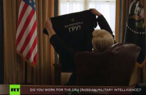 Άγριο τρολάρισμα στον Ντόναλντ Τραμπ από το Russia Today – video
