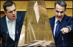 Προϋπολογισμός: Πέρασε με πόλεμο! Τσίπρας, Μητσοτάκης… εκλογές!
