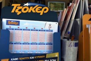 Τζόκερ: Αξέχαστα Χριστούγεννα με μόλις 1,5 ευρώ – Η απόφαση στο πρακτορείο που θα θυμάται για πάντα [pics]