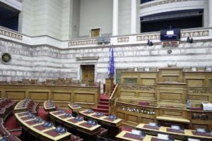 Γραφείο Προϋπολογισμού Βουλής: Να θωρακιστεί συνταγματικά η διαφάνεια των λογαριασμών των φορέων της Γενικής Κυβέρνησης