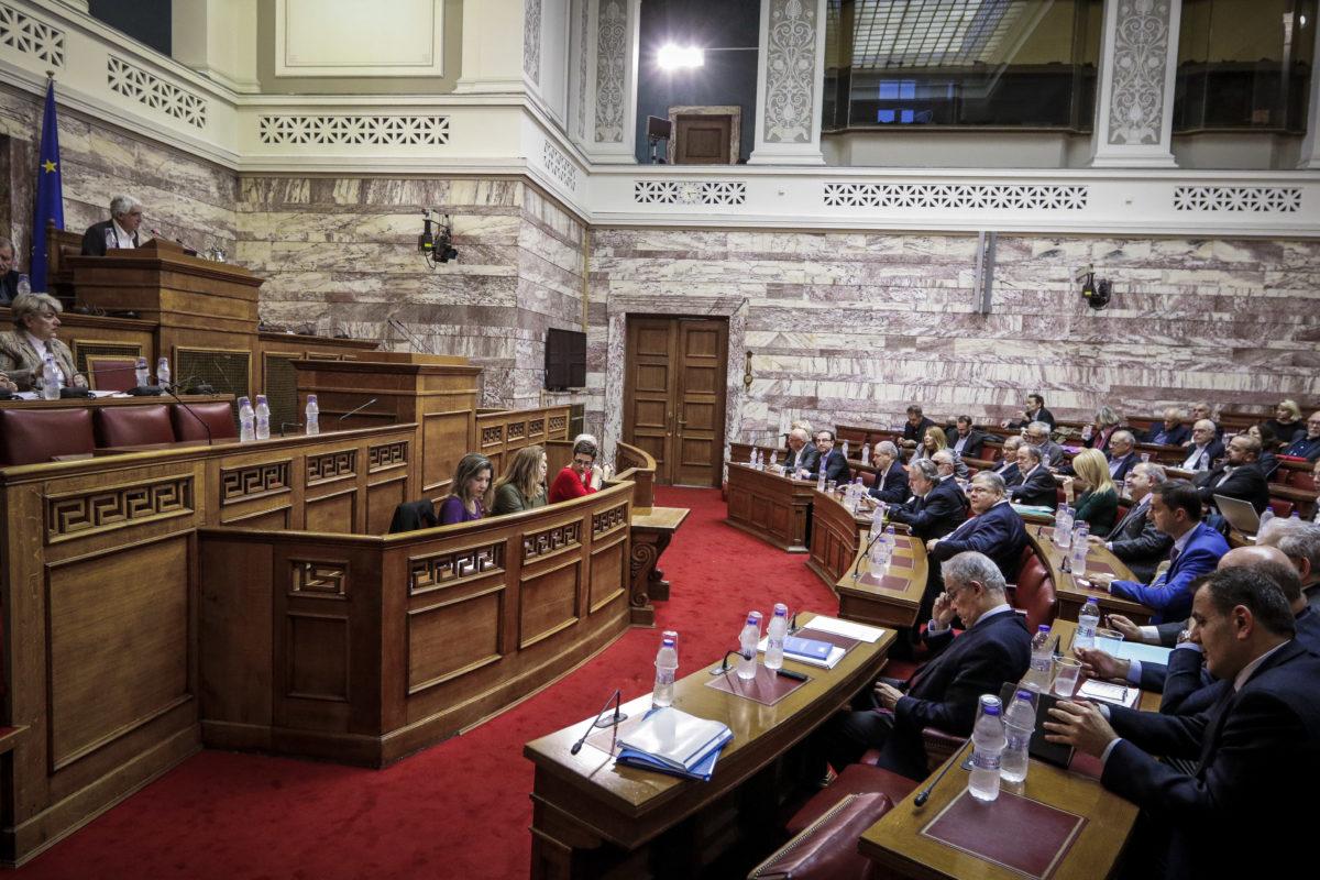 Βουλή - αναθεώρηση - Κουρουμπλής