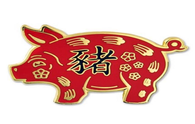 Έτσι θα γιορτάσει η Κίνα την χρονιά του χοίρου!