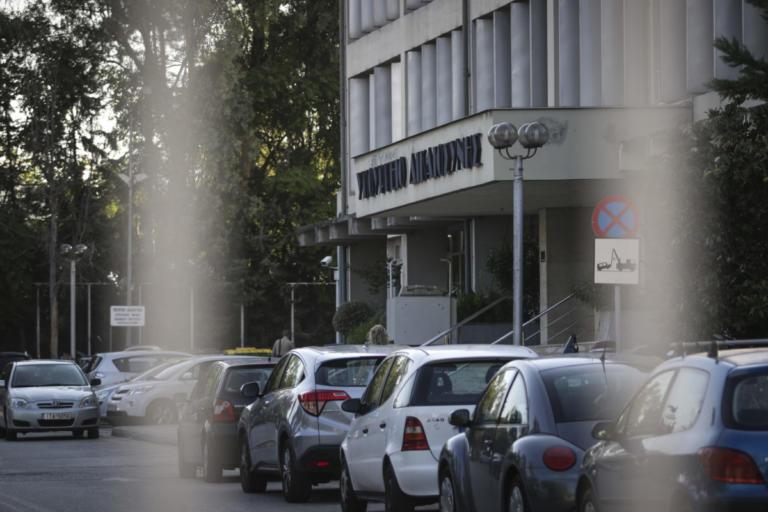 Υπουργείο Δικαιοσύνης: Fake news η καταδίκη για τη σαρία