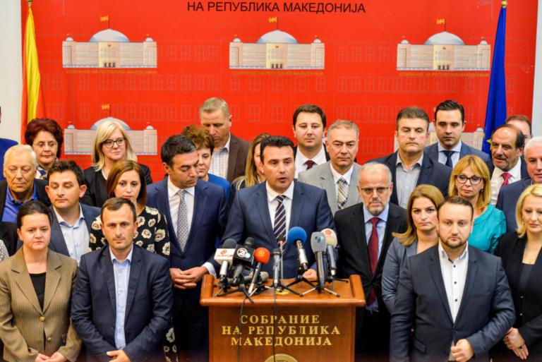 """Νέο Σύνταγμα ΠΓΔΜ: """"Η Πολιτεία μεριμνά για τη διασπορά του μακεδονικού λαού"""""""